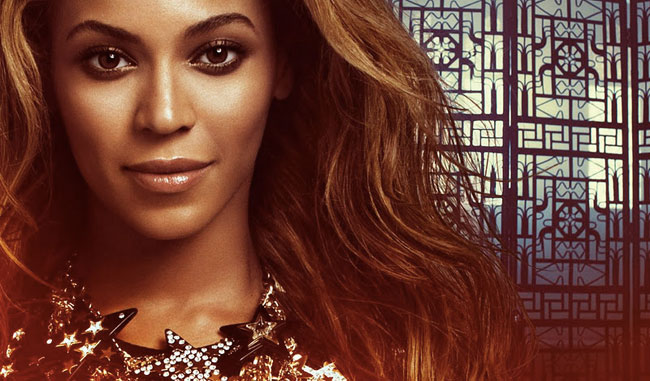 beyonce-knowles-gift-from-virgo