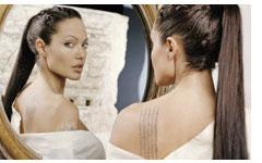 angelina-shoulders